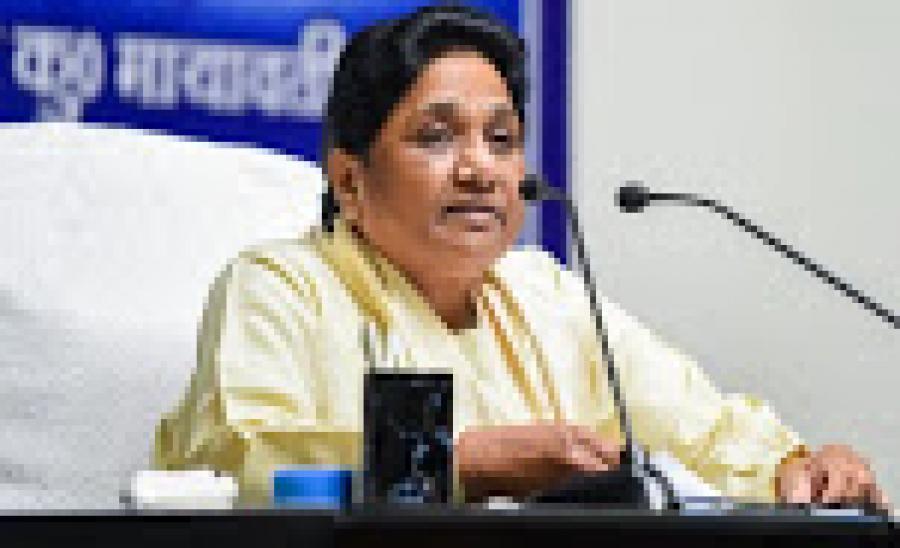राज्यसभा चुनाव से पहले BSP में बगावत! रामजी गौतम के 5 प्रस्तावकों ने वापस लिया प्रस्ताव