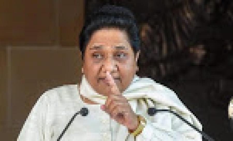 BSP के 7 बागी विधायक सस्पेंड, मायावती बोलीं- देंगे जैसे को तैसा जवाब, चाहे BJP को देना पड़े वोट