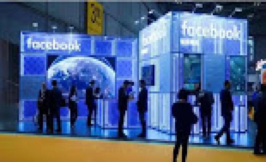 Facebook पर Hiring और Promotions में भेदभाव का आरोप, Complaints के बाद US Agency ने शुरू की जांच